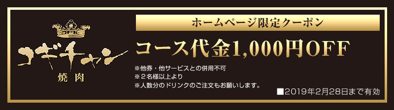 c_コース_150430