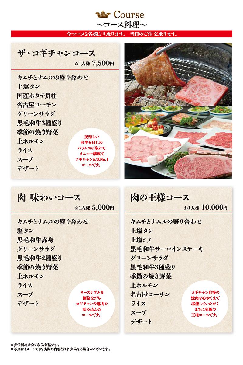 menu_img_4