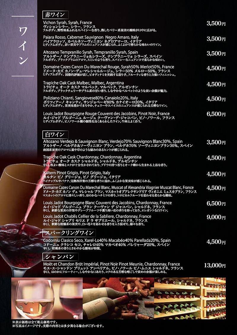 menu_img_7