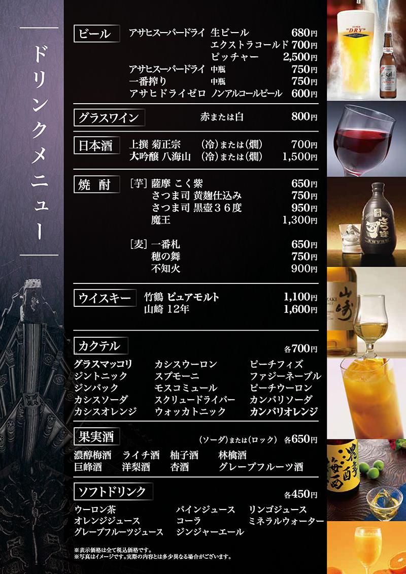 menu_img_8